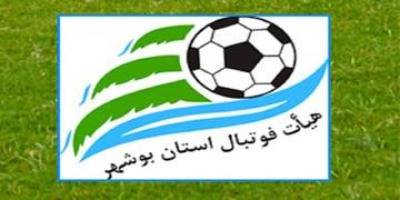 شایعه آماده نبودن بوشهر برای میزبانی از تیمهای لیگ برتر تکذیب شد
