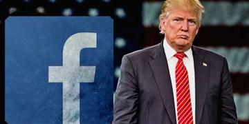 فیسبوک مطلب حاوی علامت مربوط به حزب نازی را از صفحه کمپین ترامپ حذف کرد