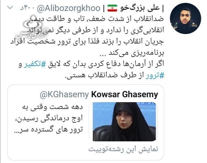 13990330000297 Test NewPhotoFree - ماجرای حمله رسانههای معاند به زینب شریفی و حمایت دانشجویان از این فعال دانشجویی