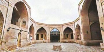 کاروانسرای سمنان به اداره کل میراث فرهنگی واگذار شود