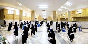 برگزاری آزمون نمونه دولتی در البرز با رعایت پروتکلهای بهداشتی