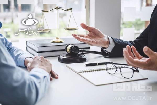 13990331000101 Test NewPhotoFree - صفآرایی انحصارگران در برابر اقدام قانونی مرکز وکلا