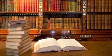 راهاندازی مرکز نوآوری کسبوکارهای دادهمحور کتابخانه ملی
