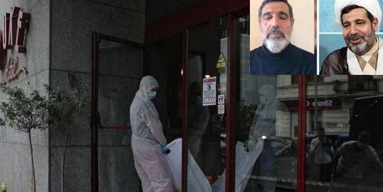 جزئیات جدید مرگ قاضی منصوری/ پروفایل DNA بزودی به ایران تحویل میشود