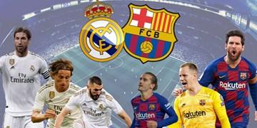 جنگ بر سر قهرمانی / بررسی تمام بازیهای باقیمانده بارسلونا و رئال مادرید