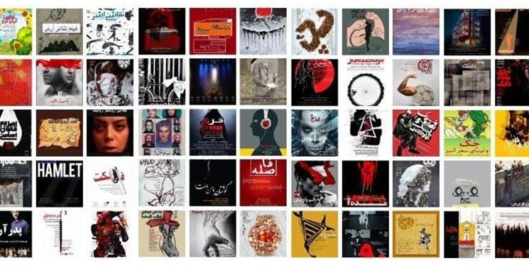 آمادگی نمایش نِت برای پخش آنلاین تئاترهای روی صحنه/ پخش اجراهای ایرانی در شبکههای خارجی