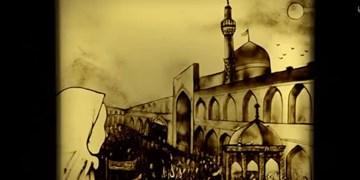 «مدافعان سلامت» نماهنگی با هنرمندی فاطمه عبادی در حرم امام رضا (ع)+فیلم