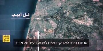 فیلم | واکنش رسانه اسرائیلی به ویدئویی از توان نقطهزنی موشکهای حزبالله