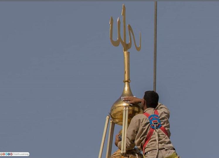 13990401000146 Test NewPhotoFree - گلدستههای حرم امام حسین (ع) غبارروبی شد + عکس