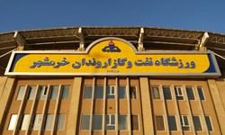 رخت فرسودگی بر تن سرمایه ملی خرمشهر
