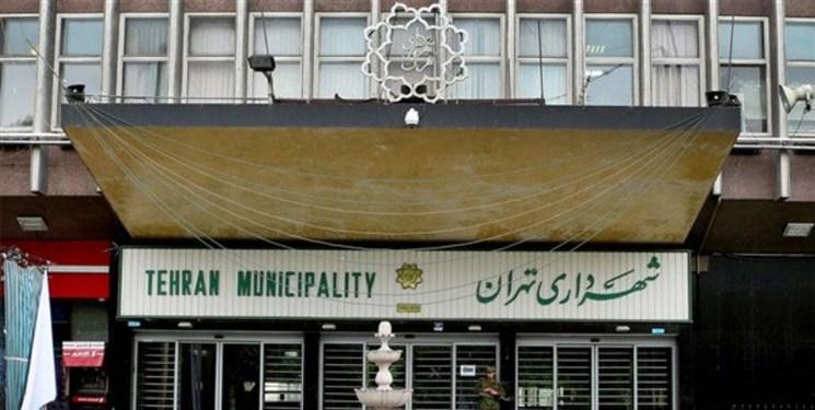 میزان حقوق حناچی و اعضای شورای شهر تهران/ ناگفته هایی از فیش های حقوقی در بهشت