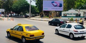 اعطای وام ۲ میلیون تومانی به ۴۰۰ راننده تاکسی در همدان
