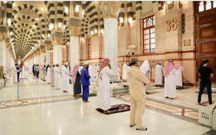 13990401000399 Test NewPhotoFree - برپایی نماز آیات در مسجدالحرام و مسجدالنبی (ص) +عکس
