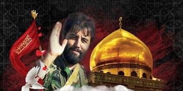 گرامیداشت شهید اللهکرم با نوای حیدر خمسه