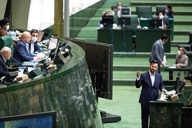 سخنرانی محمدجواد آذری جهرمی وزیر ارتباطات و فناوری اطلاعات در جلسه علنی مجلس / ۱ تیر ۹۹