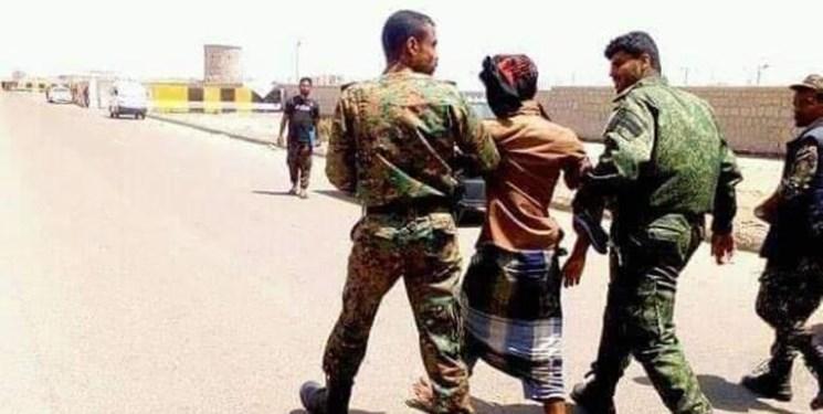 نیروهای اماراتی اهالی استانهای شمالی یمن را از «سقطری» تبعید کردند