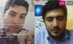 دفاتر نمایندگان مجلس محل تجمع نخبگان باشد نه مکانی برای لابیگری
