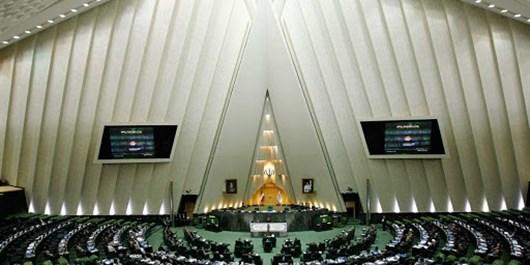 دستور هفتگی صحن مجلس| چهارشنبه رای اعتماد به گزینه پیشنهادی دولت برای وزارت صمت