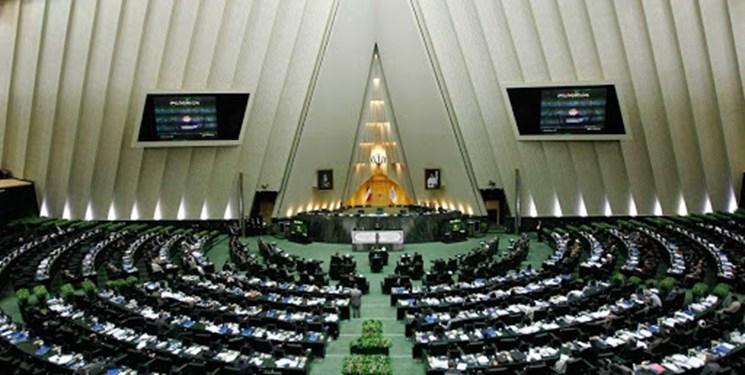 آغاز جلسه غیرعلنی مجلس با موضوع مسائل داخلی و ساختار پارلمان