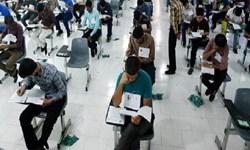 فارس من| تصمیمگیری درباره تعویق برگزاری آزمون دکتری با کمیته ملی مقابله با کروناست