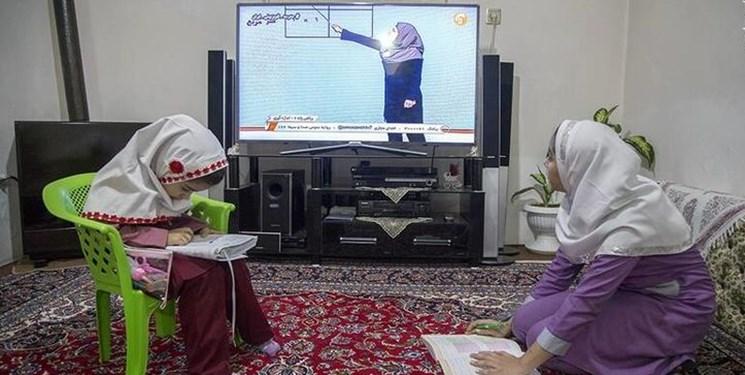 برنامه درسی دوم آبان مدرسه تلویزیونی ایران