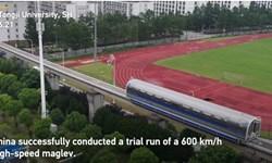 قطاری که 600 کیلومتر برساعت حرکت میکند