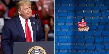 رئیس کارزار انتخاباتی ترامپ: صندلیهای خالی کار گروه موسیقی «پاپ کرهای» بود!