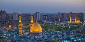 ورود به حرم امام حسین (ع) از امروز ممنوع شد +عکس