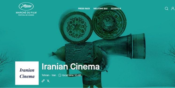 حضور سینمای ایران در بازار فیلم مجازی جشنواره کن/ برگزاری جشنواره فیلم مهاجرت در استانبول