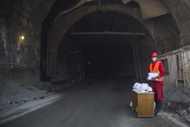 تونل ورودی آغاز منطقه 2 آزادراه تهران ـ شمال