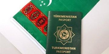 سفرهای خارجی مقامات ترکمنستان زیر ذرهبین مقامات امنیتی
