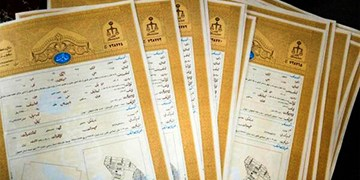 سند ۱۴۰۰۰ هکتار از اراضی ملی مهدیشهر صادر شد
