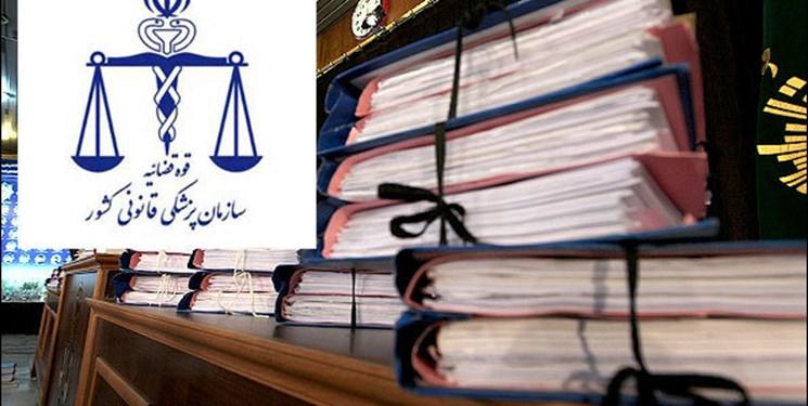 شهرستان بویراحمد در صدر آمار معاینات بالینی پزشکی قانونی