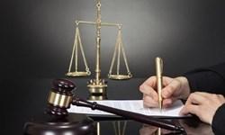 بررسی پیشنویس آییننامه وکالت در کمیسیون تلفیق مجلس شورای اسلامی