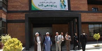 امام جمعه شهرکرد از مرکز پرتودهی گاما بازدید کرد