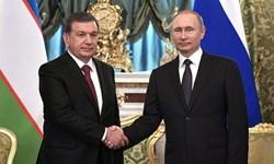 سفر رئیس جمهور ازبکستان به مسکو