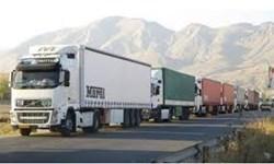 محدودیت پذیرش کامیون در مرز بازرگان/صنوف بدون هماهنگی اقدام به ارسال بار نکنند