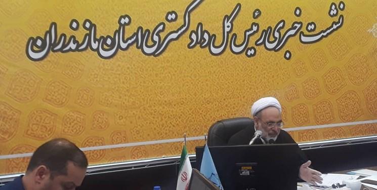 رسیدگی به تخلف 6 قاضی در دادگستری مازندران/صدور 8 هزار رای جایگزین حبس