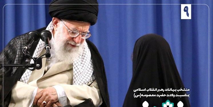 نماهنگ «دختران پیشتاز» شامل برگزیده فرمایشات رهبر معظم انقلاب رونمایی شد