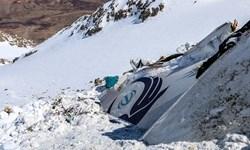 ناگفتههای تکاندهنده بررسی حادثه ATR آسمان/ گزارش کمیسیون بررسی سانحه ایران ترجمه گزارش فرانسه بود