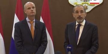 تاکید وزرای خارجه هلند و اردن بر مخالفت با طرح اشغال کرانه باختری