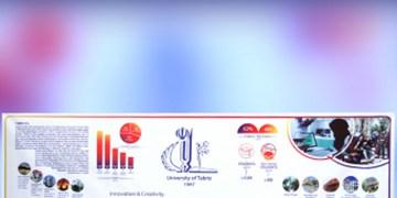 راه اندازی رسمی اداره کنسولی دانشجویان غیرایرانی دانشگاه تبریز/ تحصیل  400 دانشجوی خارجی در دانشگاه تبریز