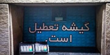 گیشه کمرمق سینمای ایران/ فقط فروش یک فیلم میلیاردی است