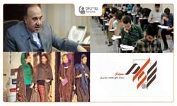 ردهبندی پرامضاترین سوژههای خردادماه «فارس من»/ از وزیر ورزش تا سجام