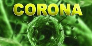 توصیه اتحادیه اروپا برای استفاده از داروی ضد ابولا جهت درمان کرونا