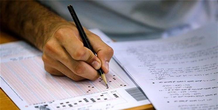 3 آزمون وزارت بهداشت به تعویق افتاد
