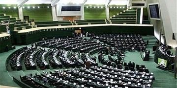 تعیین هیاترئیسه فراکسیون محیط زیست مجلس