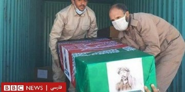 خباثت BBC فارسی اینبار علیه شهید افغانستانی