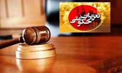 جریمه ۴۲ میلیاردی متخلفان کالا در خراسانجنوبی/ عدم درج قیمت و گرانفروشی در صدر تخلفات