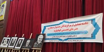 طراحی خلاقانه پرتره سردار سلیمانی در دهدشت/برگزیدگان جشنواره هنرهای تجسمی تجلیل شدند